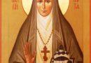 В Царские дни состоится принесение мощей преподобномученицы Елисаветы в Екатеринбург